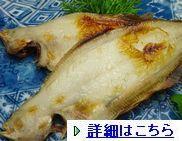 sasakarei003-1.jpg