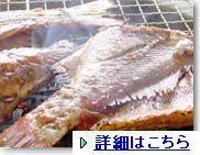 wajima-hachi001.jpg