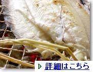 wajima-karei001.jpg