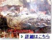 wajima-nishin001.jpg