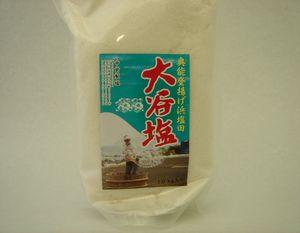 奥能登の塩・大谷の塩