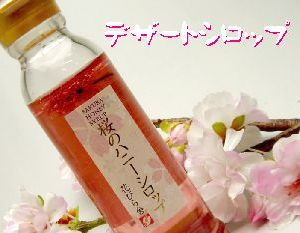 桜の花ハニーシロップ