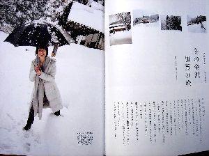 harumi004.jpg