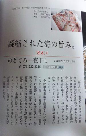 kanazawa201107setumei.jpg