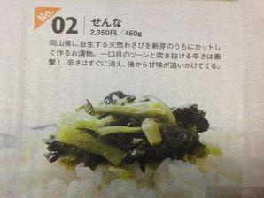 kanazawajouhousennna1.jpg