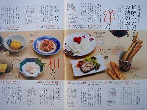 kanazawa100941.jpg